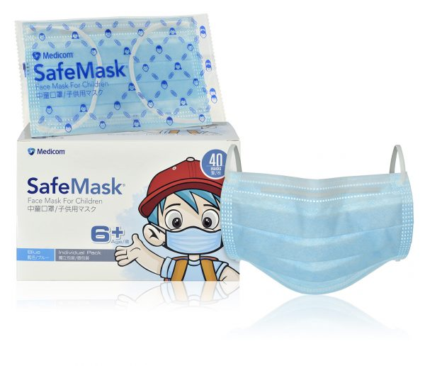 GMK200015_Safe+ Mask® Kid Earloop Mask_GMK200015